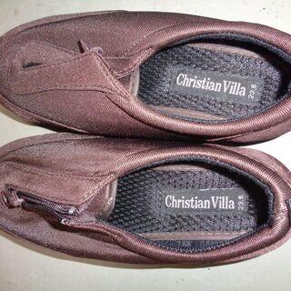 「新品」23.5センチの靴