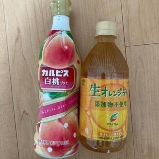 カルピス 白桃リッチ&生オレンジティー 2本