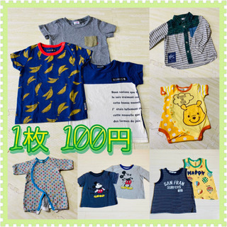 ★50〜95までの子供服 ベビー服 まとめ販売 ※一部写真…