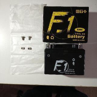 【交渉中】バッテリー FT4LーBS  ほぼ新品未使用品