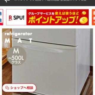 冷蔵庫マット【W650×D700×H2】