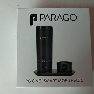 PARAGO 充電式加温タンブラー。新品未使用