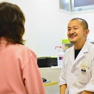 ◆健診クリニックでのコールセンター業務◆日祝休み/8時~17時勤...