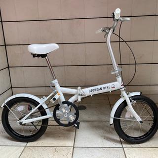 【ネット決済・配送可】配送無料!Softbank 【お父さん自転...