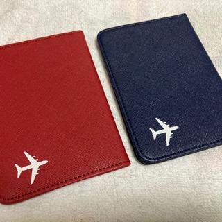 【新品未使用】パスポートケース ペア