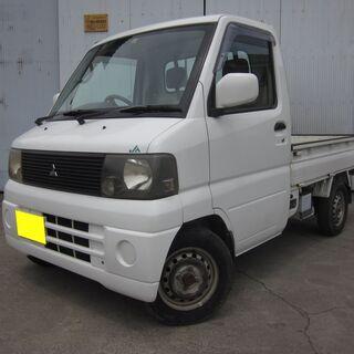 ミニキャブトラック ☆試乗可能・乗って帰れます ☆総額¥220000
