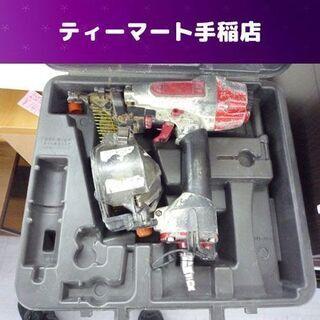 マックス コイルネイラ CN-450S 常圧エア釘打機 エア工具...