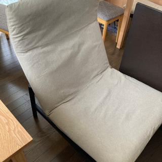 【ネット決済】無印 リクライニングソファー オットマン付き