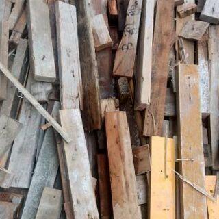 木材加工時の切れ端無料で譲ります