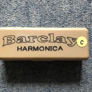Barclay ハーモニカ