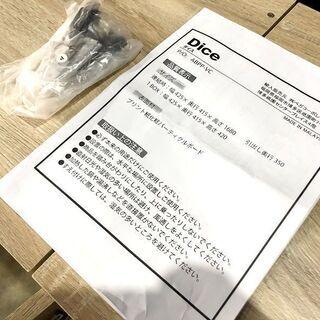 札幌近郊 送料無料 Dice キューブ型 多機能BOX 収納家具 - 家具