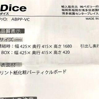 札幌近郊 送料無料 Dice キューブ型 多機能BOX 収納家具 − 北海道
