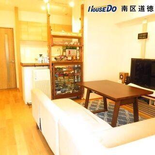 【月々3万円台~購入可】宝・北頭ハイツ1階