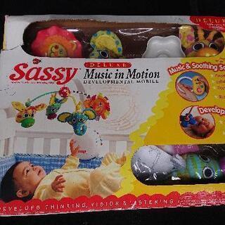 サッシーのおもちゃ箱とおもちゃもつけて!