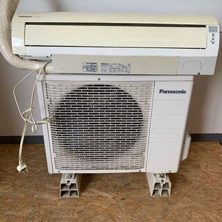 【Panasonic】 パナソニック ルームエアコン 冷暖房除湿...