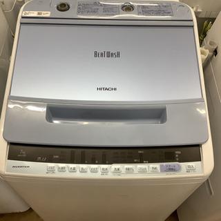 日立 全自動洗濯機 ビートウォッシュ 洗濯7kg ナイアガラビー...