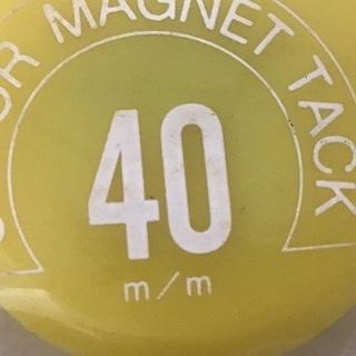 未使用 マグネット 40個 全て同じサイズです - 町田市