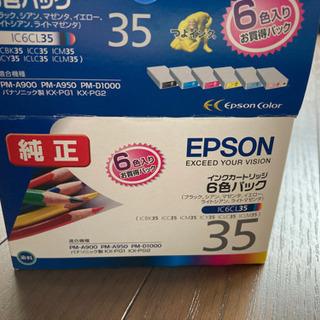 EPSON 純正インクカートリッジ5色