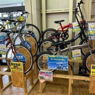☆地球家族加須店のスポーツ車自転車が安い!☆