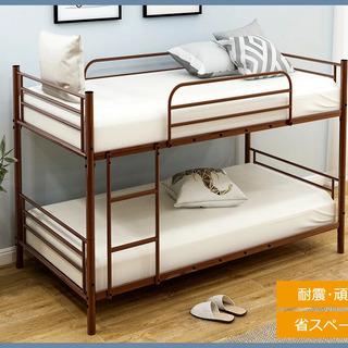 【ネット決済・配送可】【無くなり次第終了】二段ベッド カラー3色