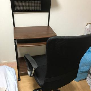 パソコンデスク【椅子付き】