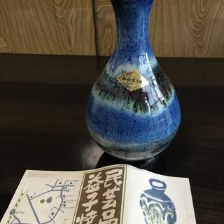 益子焼 花瓶 フラワーベース(青)