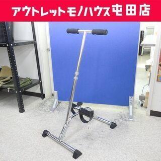 自宅でできる 座ってできるペダルこぎ運動器 健康管理 リハビリ☆...