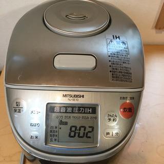 超音波圧力IH炊飯器 MITSUBISHI NJ-SE10の画像