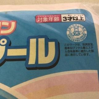 長期保管品未使用 アンパンマン プール 80cm - 町田市