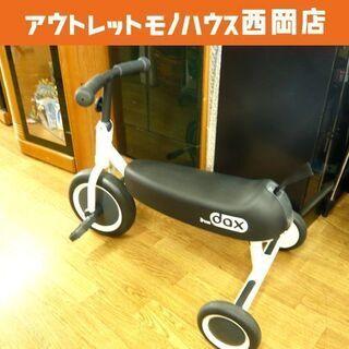 三輪車 ides D-bike dax 子供用 キッズ用 ジュニ...