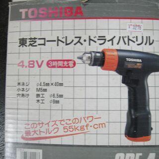 東芝(TOSHIBA) 4.8Vコードレスドライバードリル CD...
