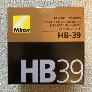 【ネット決済・配送可】【未使用】Nikon バヨネット式レンズフ...