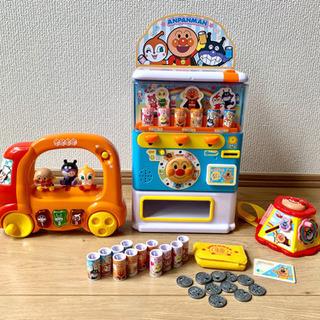 アンパンマン玩具3点セット おしゃべり自販機 ほか