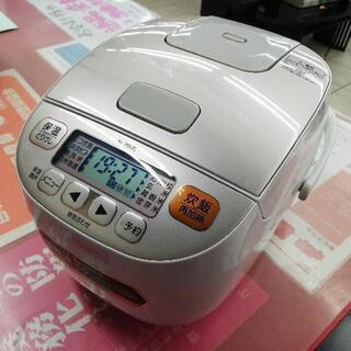 ZOJIRUSHI 象印 NL-BB05 3合炊き 201…