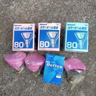 カラービーム電球80W ナショナル製 6台 おまけ300W…
