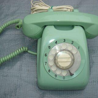 昔懐かしい電話機
