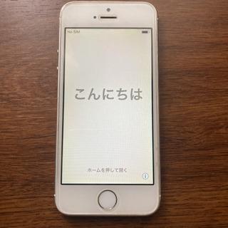 iPhone 5s Silver 64 GB docomo
