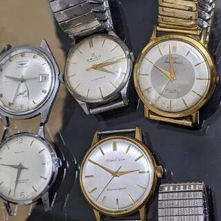 古い時計を譲って下さい。