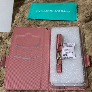 GRATINA専用 手帳ケース、ほぼ未使用、極美品、