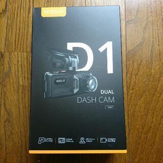 新品ドラレコ 高機能 GPS付 前後2カメラ ドライブレコーダー
