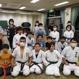 日本国際空手道連盟 極武会
