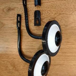 自転車用補助輪 18-20インチ用 未使用品
