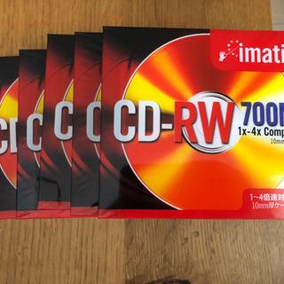 CD-RW 700MB  5枚 未開封
