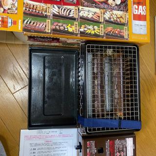 iwatani 炉ばた焼き器 炙りや(値下げ)更に値下げ