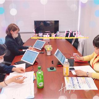 正社員 女性 営業 保険 月22万円 研修3ヶ月間 初心者大歓迎!