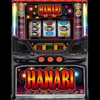 ハナビ HANABI アクロス