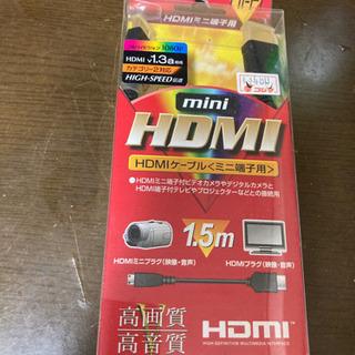 ビクター HDMIケーブル