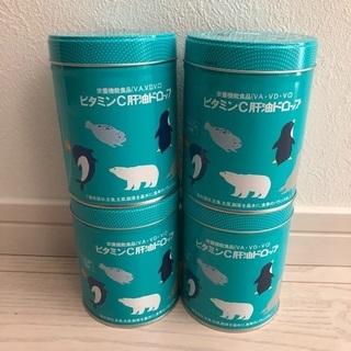河合 肝油 空き缶 4つ リメイク ハンドメイド かんゆドロップ...
