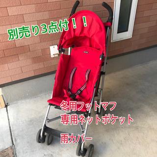 【ネット決済】マクラーレン ベビーカー