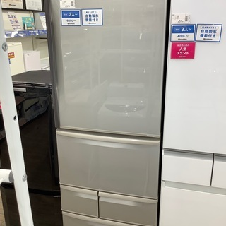 安心の6ヵ月保証付き!!2011年製TOSHIBA(東芝)の冷蔵庫!!